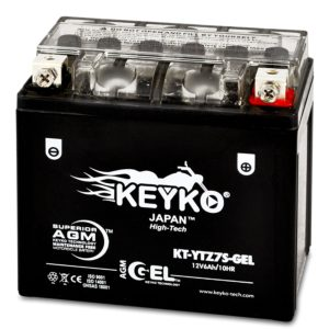 Best AGM Battery Charger is maintenance free Batteries