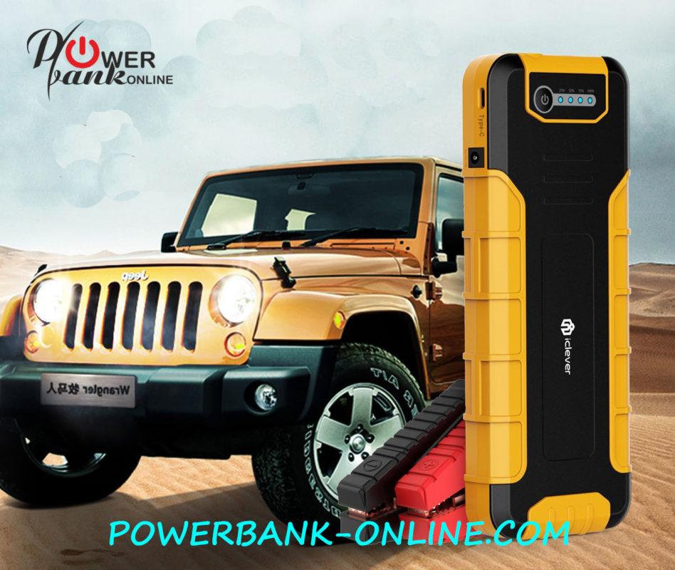 Best Portable Jump Starter 2020 How to Jump Start A Car Battery | Car Battery Jump Starter Guide